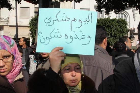 """Letrero: """"Hoy Shokri, ¿quién será mañana?""""/ Fuente: Al Jazeera"""